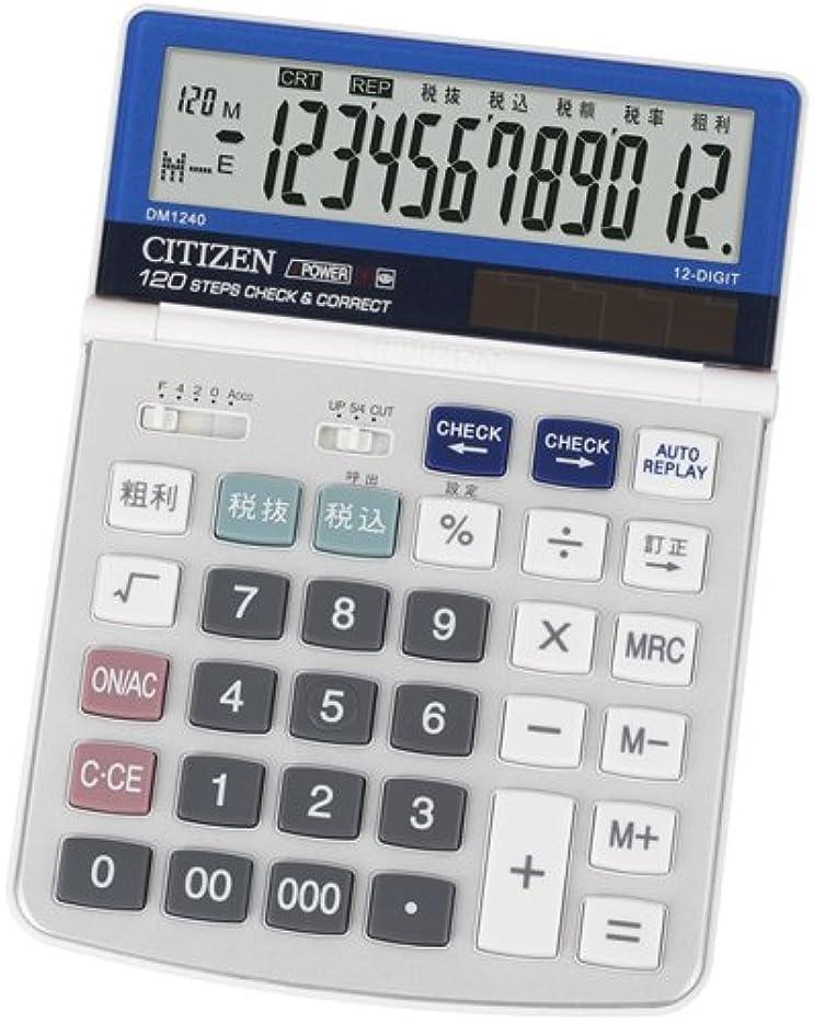 特殊白鳥ところでシチズン デスクトップ型電卓(12桁表示) DM1240