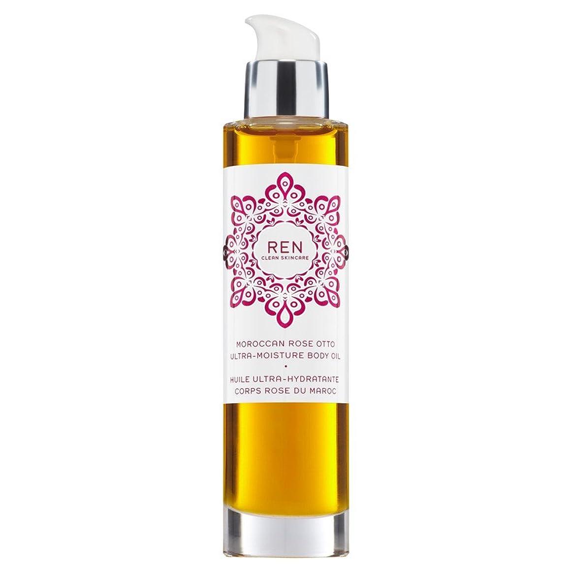 花輪キャンベラフラスコRenモロッコはオットー超水分ボディオイル100ミリリットルをバラ (REN) - REN Moroccan Rose Otto Ultra-Moisture Body Oil 100ml [並行輸入品]