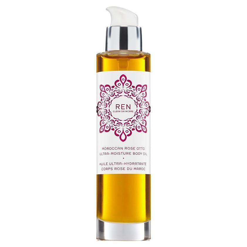 メンバー肯定的国民Renモロッコはオットー超水分ボディオイル100ミリリットルをバラ (REN) (x2) - REN Moroccan Rose Otto Ultra-Moisture Body Oil 100ml (Pack of 2) [並行輸入品]