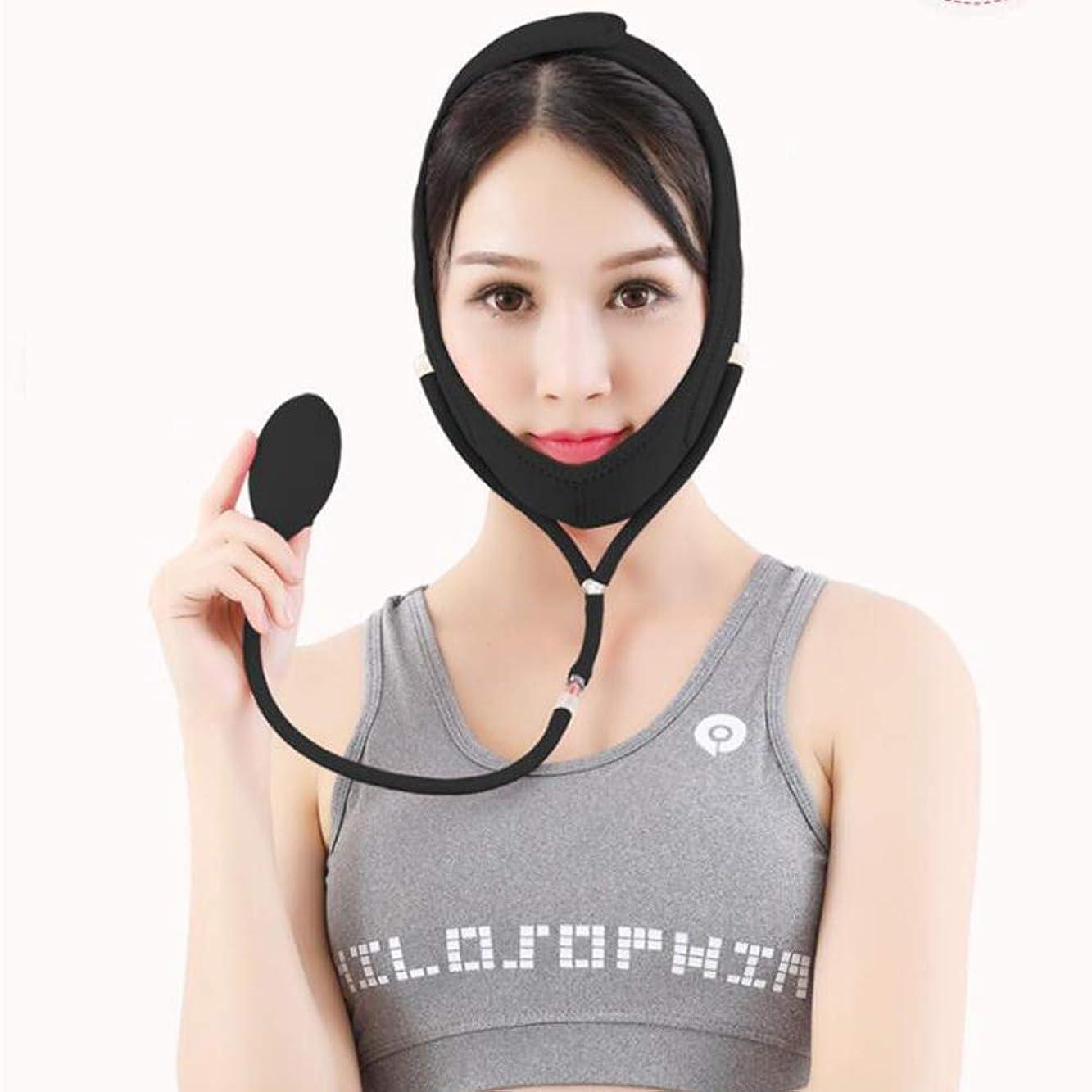 旅行代理店雑品BS フェイシャルリフティング痩身ベルトダブルエアバッグ圧力調整フェイス包帯マスク整形マスクが顔を引き締める フェイスリフティングアーティファクト (Color : Black, Size : M)