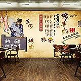 Pintura de decoración de Museo de Cordero, Kebab de Cordero de Xinjiang, Fondo de Restaurante, Pared, Barbacoa, Cordero, Olla Caliente, mural-400 * 280cm