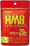 オリヒロ HMB(Hyper Magnum Body) 120粒