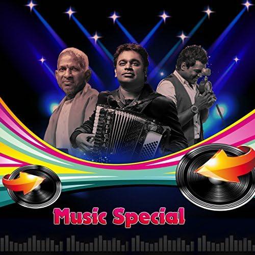 Ilaiyaraaja, Yuvan Shankar Raja & A. R. Rahman