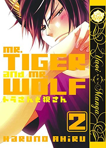 Mr. Tiger and Mr. Wolf Volume 2 (Yaoi Manga)