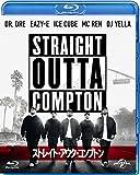 ストレイト・アウタ・コンプトン[Blu-ray/ブルーレイ]