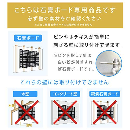 テレビ壁掛け金具ホッチキス止めSTARPLATINUM液晶TVモニターTVセッター壁美人TI30037-65インチ対応Lサイズブラック