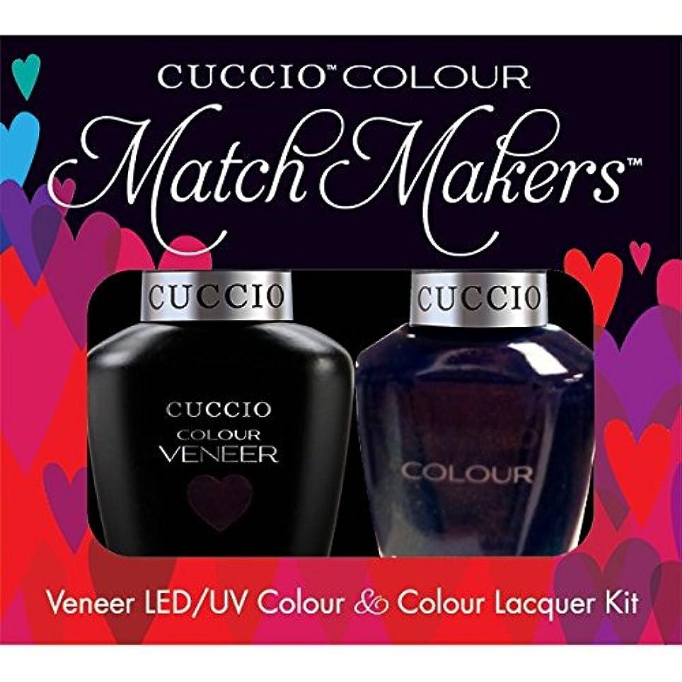細部採用するしおれたCuccio MatchMakers Veneer & Lacquer - Dancing Queen - 0.43oz / 13ml Each