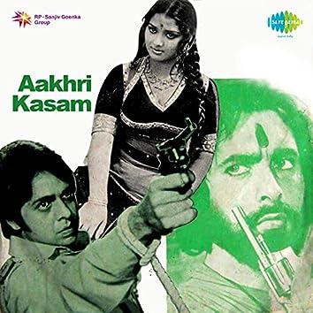 """Tera Rang Bada Hai Gora (From """"Aakhri Kasam"""") - Single"""