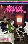 NANA―ナナ― 18 (りぼんマスコットコミックス)