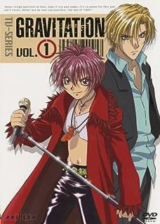 グラビテーション TV-SERIES vol.1 [DVD]