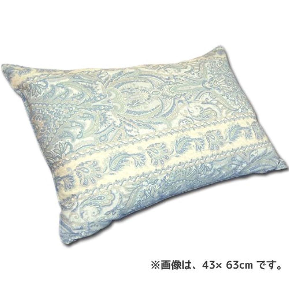 バレーボール差別的剥離日本製 ペイズリー 柄 高密度 防ダニ ピロケース 枕 カバー 『ヴェルサイユ』 50×70cm ブルー