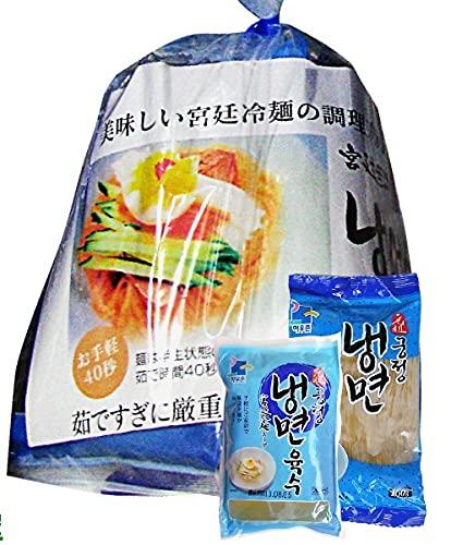 韓国冷麺 ドンチミスープ付き 麺20食 スープ20袋 レシピ付き