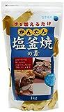 日本海水 かんたん 塩釜焼きの素 1000g×2袋
