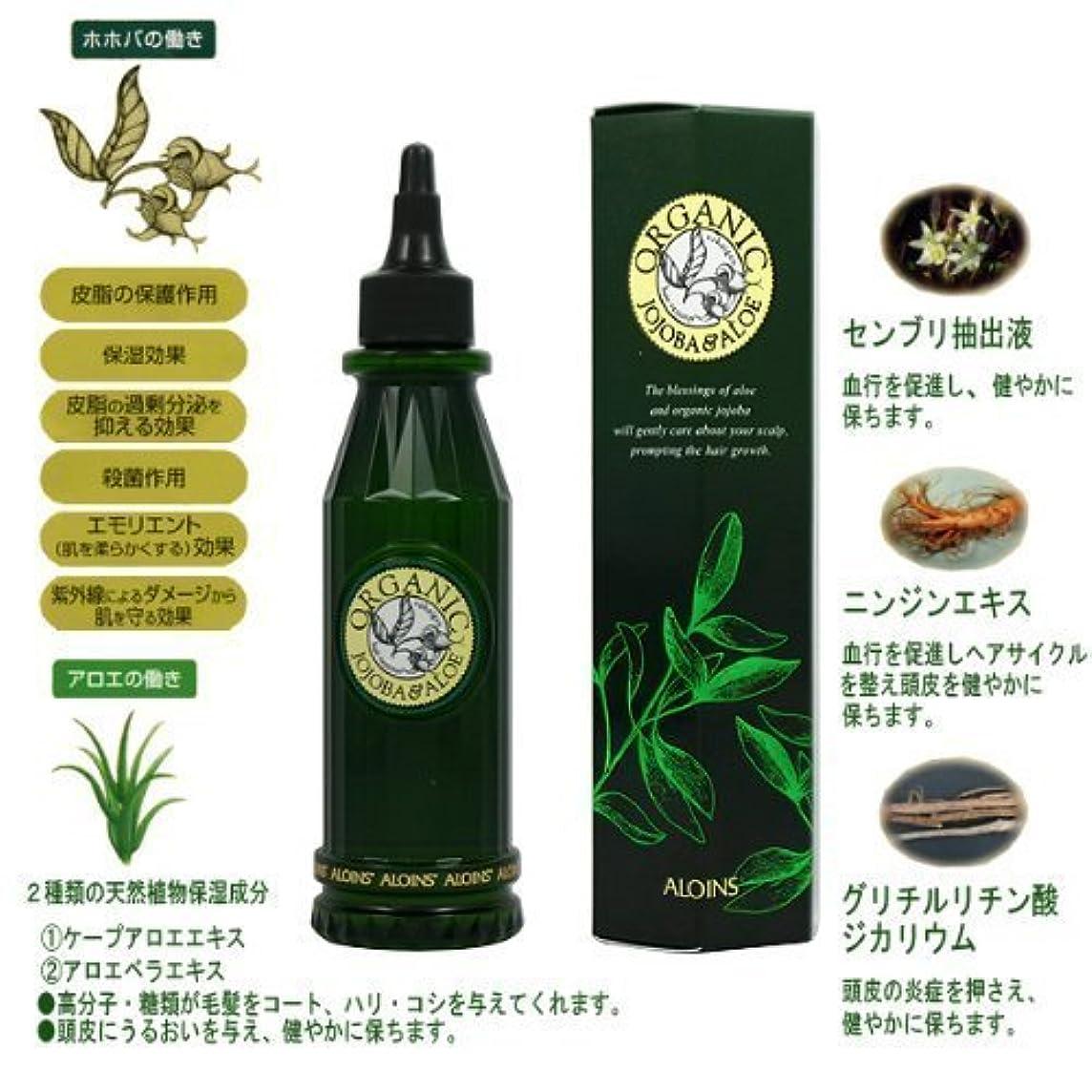 天皇仮定する多様なアロインス 薬用蘆薈元(ろかいげん)育毛剤 180ml
