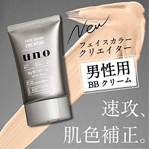 UNO(ウーノ)クリームパーフェクションメンズオールインワン90g+おまけ(フェイスカラークリエイターメンズBBクリームサシェ)ジェル1セット(x1)