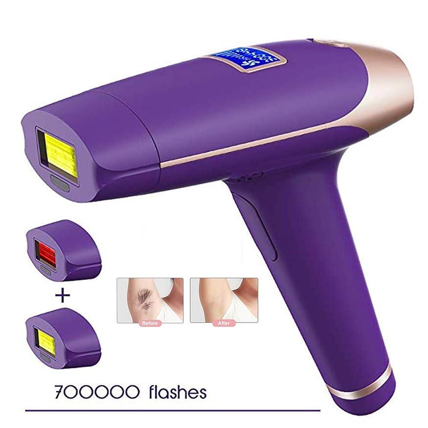 イデオロギー約設定ヘッジTrliy- 紫色のIPL脱毛システム、女性と男性の痛みのない恒久的なIPL脱毛器、700000フラッシュプロフェッショナルライト脱毛器