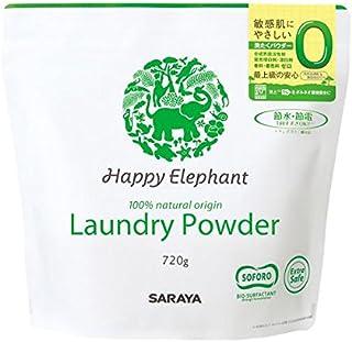 【まとめ買い】ハッピーエレファント 洗濯用 パウダー 720g【×8個】