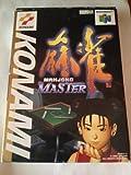 Mahjong Master Nintendo 64 [Import Japan]