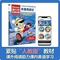 Disney's classic animated story of Pinocchio movie in English(Chinese Edition)