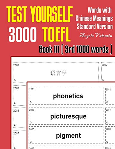 Test Yourself 3000 TOEFL Words with Chinese Meanings Standard Version Book III (3rd 1000 words): Practice TOEFL vocabulary for ETS TOEFL IBT official tests