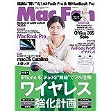 Mac Fan 2020年1月号 [雑誌]