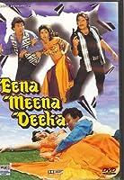 Eena Meena Deeka [DVD]