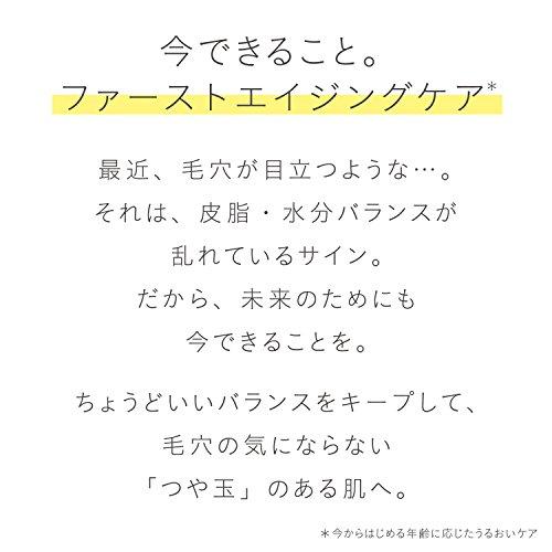資生堂エリクシールルフレ『バランシングバブル』