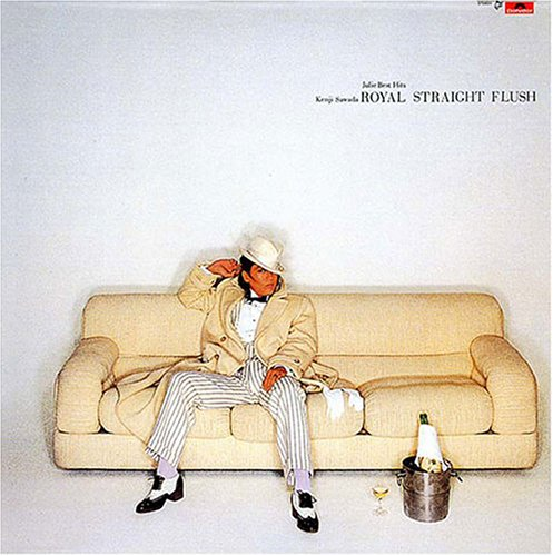 Vol.1-Royal Straight Flash [Import allemand]