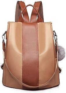 حقيبة ظهر وكتف مزدوجة الوجه من مس لولو مع قلادة بوم بوم - بني