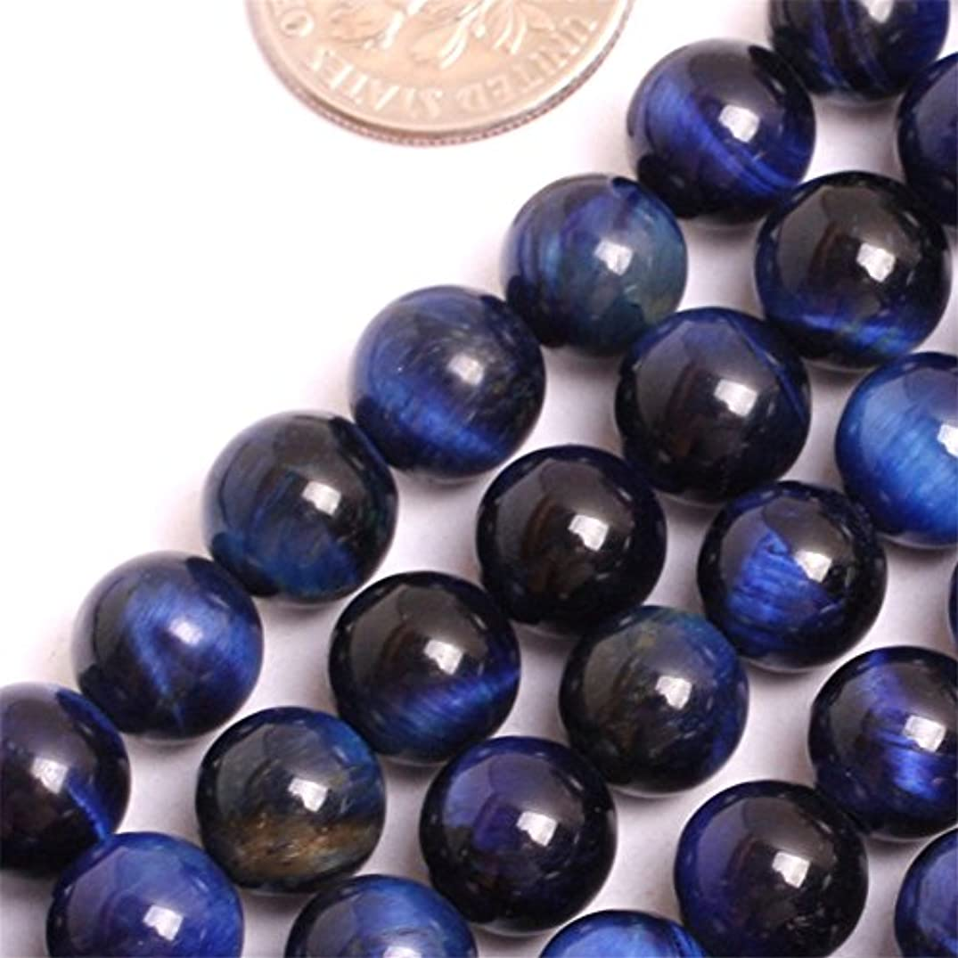 GEM-inside Tiger Eye Gemstone Loose Beads 6mm Lapis Blue Dyed Color Round Crystal Energy Stone Power For Jewelry Making 15