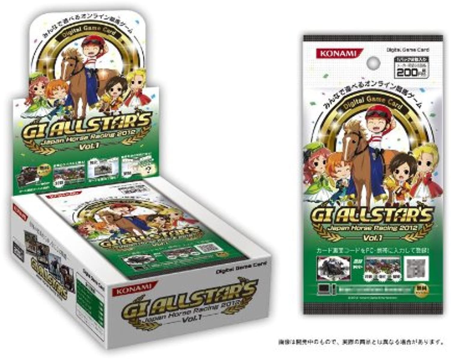 Digital Game Card GI ALLSTAR'S Japan Horse Racing 2012 Vol.1 (japan import) B00799PQAE Der neueste Stil | Speichern