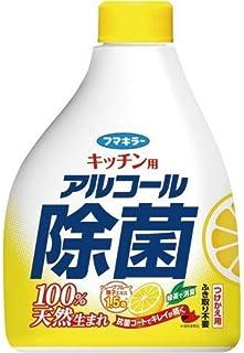 フマキラー キッチンアルコール除菌スプレー付替400ml×5本