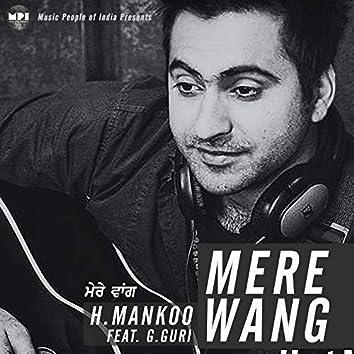 Mere Wang