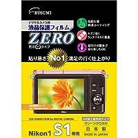 ETSUMI 液晶保護フィルム ZERO Nikon Nikon1 S1専用 E-7304