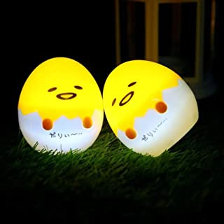 SEVENTOWN Kawaii Night Light Cartoon Japan Gudetama Lazy Egg Mini Lamp Home Decor Creative Furnishing Articles for Children Kids Birthday Gift Cute and Lovely Eggshell Electronic Pet Toy (2Pcs)