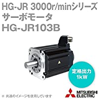 三菱電機 HG-JR103B サーボモータ HG-JR 3000r/minシリーズ 200Vクラス 電磁ブレーキ付 (低慣性・中容量) (定格出力容量 1kW) (慣性モーメント 3.15J) NN