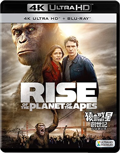 猿の惑星:創世記 4K ULTRA HD + Blu-ray