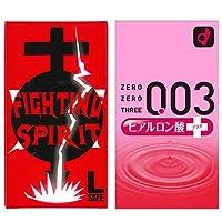 オカモト 003 ヒアルロン酸+ 10個入 + FIGHTING SPIRIT (ファイティングスピリット) コンドーム Lサイズ 12個入