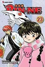 RIN-NE, Vol. 23 (23)