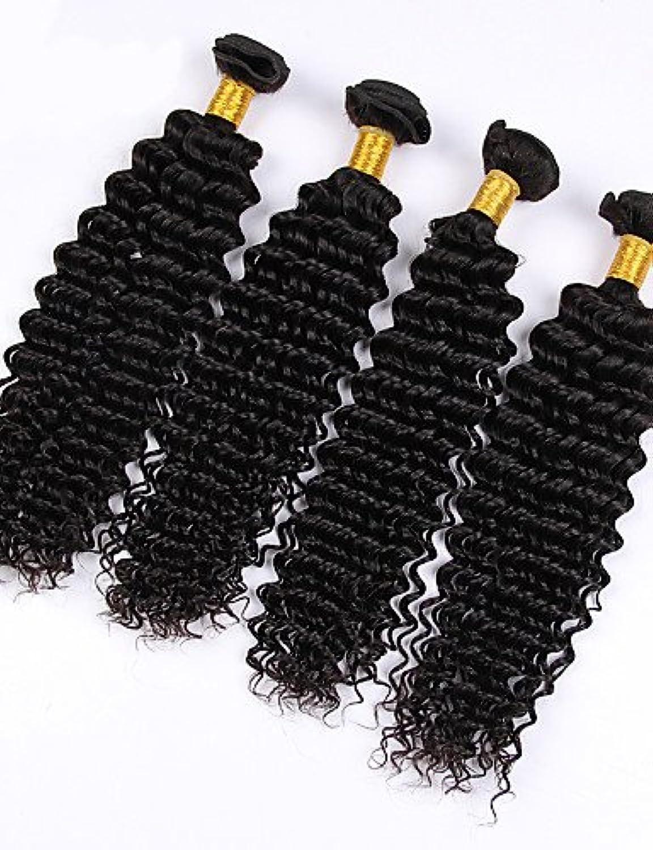 JFF  6a prom auch Haarpflegemittel 4pcs   lot peruanische reine Haar tiefe Welle tiefes lockiges peruanisches Menschenhaar