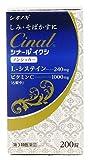 「【第3類医薬品】シオノギ シナール イクシ 200錠」の画像
