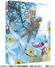 Turn A Gundam I Earth Light & II Moonlight Butterfly [Limited Edition] [2 Disc Blu-ray]