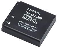 Kenko カメラ用アクセサリ ENERG デジタルカメラ用バッテリー PENTAX D-LI92対応 K-♯1051