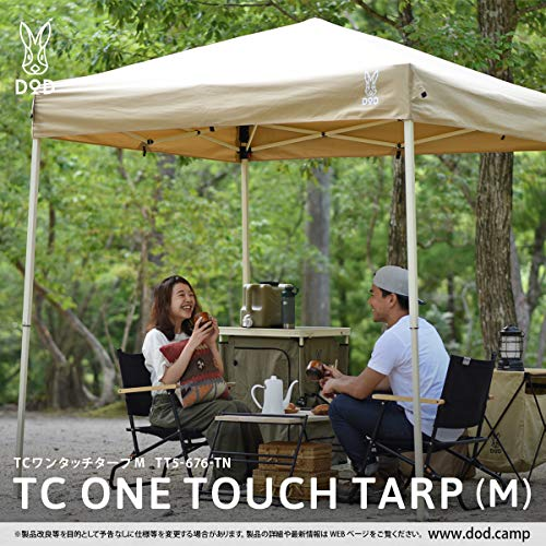 DOD(ディーオーディー)『TCワンタッチタープMTT5-676-TN』