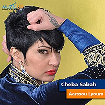 Aarssou Lyoum
