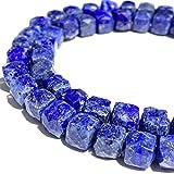 [ABCgems] Afghanistan Lapis Lazuli (Gorgeous Pyrite Inclusion- Mohs Hardness 5.5) Irregular Free-Form 8mm Fancy-Cut Cube Natural Semi-Precious Gemstone Healing Energy Beads