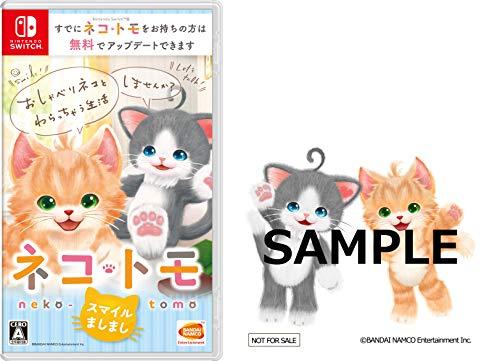 ネコ・トモ スマイルましまし- Switch (【Amazon.co.jp限定】ARアプリを用いたオリジナルデジタルフォトフレーム(ネココ・トモモ) 同梱)