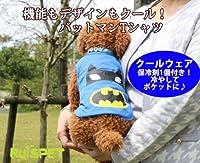 保冷剤付き☆バットマンクールポケットTシャツ/ブルー (XSサイズ)【RUISPET ルイスペット】 ワンコ服 犬服 ドッグウェア