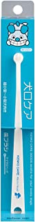 MIND UP Toothbrush for Dogs Easy to use Made in Japan Kenko Care
