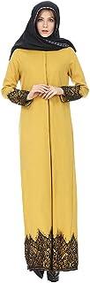 فستان ماكسي للنساء المسلمات من دوبوكو بأكمام طويلة، قفطان دبي الإسلامي، فستان عباية عربية يمكنكِ ارتداؤها بطريقة كاجوال أو...